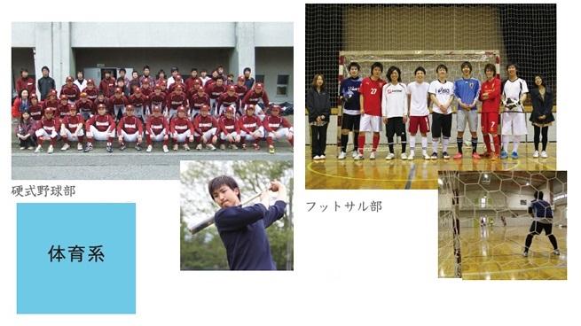 club-01-2